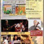 【告知】P-pro Live@喫茶ALICE