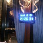 31日、カウントダウンコンサート@山中湖
