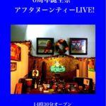 3月4日はGem-Studio6周年記念ライブ