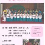 【告知】9日(月)は岡崎の能楽堂です