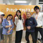 12日、Pitch FM「ラッキーラッキー」収録!